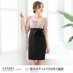 リンドドレス・簡単ボディメイクが叶う秘密・モデル:中北成美
