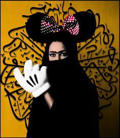 Westoxicated #5 © Hoda Afshar