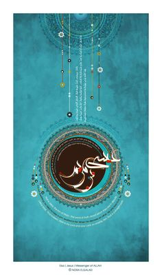 Nora Elgalad is a calligrapher from Egypt. She studied Arabic Calligraphy for 4 years and then studied the art of Islamic motifs for two years. Arabic Calligraphy Art, Beautiful Calligraphy, Arabic Art, Calligraphy Wallpaper, Islamic Motifs, Sufi, Egypt, Typography, Mandala