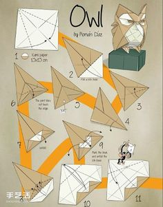 Plane Crafts, Origami Box, Origami Tutorial, Animal Sculptures, Diy Art, My Best Friend, Diy And Crafts, Crafty, Tutorials