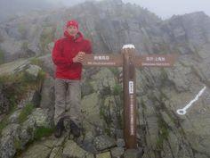 Mt. Okuhotakadake