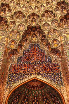 Sultan Qaboos Grand Mosque. Oman   ©Ramon Ruti