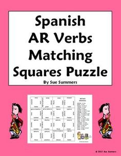 Spanish Verbs Matching Squares Puzzle - 21 Different Spanish AR Verbs by Sue Summers