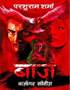 Free Download Baaz Baazigar Series Parshuram Sharma Hindi Novel Pdf
