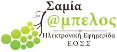 Μπάλος Samos, Home Decor, Decoration Home, Room Decor, Home Interior Design, Home Decoration, Interior Design