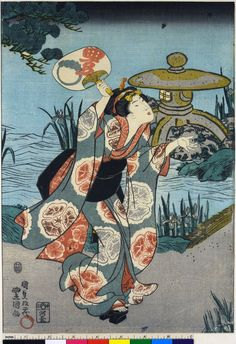 Utagawa Kunisada (歌川国貞 Toyokuni III) Fireflies over water, three young women, one infant on back by footbridge of water-garden and irises. Nishiki-e on paper. Japanese Woodcut, Drawing Sketches, Drawings, Traditional Japanese Art, Japanese Painting, Japanese Prints, Ink Painting, Pictures To Paint, Woodblock Print