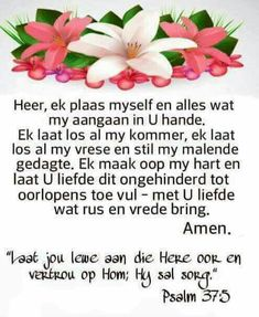 Prayer Verses, Scripture Verses, Bible Verses Quotes, Scriptures, Afrikaanse Quotes, Motivational Quotes, Inspirational Quotes, Goeie More, Uplifting Words