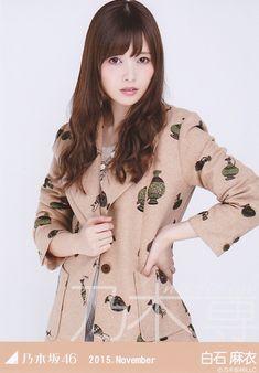 乃木坂46 白石麻衣 生写真 WebShop限定「ベージュ」発売中です。 白石麻衣の生写真をお探しなら乃木坂46グッズの専門店-乃木専-へ。オンラインショップですので24時間買い物可能です!
