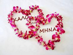 Mina, Flowers, Jewelry, September, Jewlery, Jewerly, Schmuck, Jewels, Jewelery