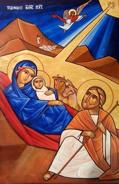 nativity coptic