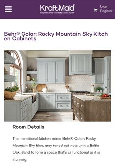 Holace Maple (AA6M4) Rocky Mountain Sky Cabinets By KraftMaid (Loweu0027s)