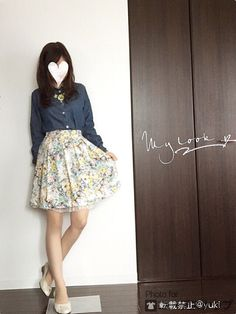 2013  いつもgood、watch、commentありがとうございます♡  昨日はすごく暖かくて、アウターなしでも大丈夫だった! 予定があったので、お天気に恵まれてよかったです♪  春らしく花柄スカートのコーデです。 脚はストッキング履いてます。 あんまり見えてないけど、黄色のネックレスつけてます。  シャツ/レトロガール スカート/レストローズ ネックレス/gu 靴/?