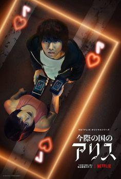 Bakuman Live Action Sub Indo : bakuman, action, Anime, Action, Ideas, Action,, Movie,, Movies