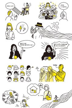 Japanese English grammar Simple Illustration, Business Illustration, Collage Design, Pop Design, Web Inspiration, Amazing Drawings, Character Design References, Illustrations And Posters, Drawing People