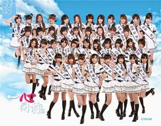 First General Election Results updated! Election Results, Idol, Concert, Concerts