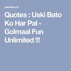 Good thought : Obstacles - Golmaal Fun Unlimited ! Whatsapp Fun, Good Thoughts, Kos, Funny Jokes, Quotes, Quotations, Funny Pranks, Qoutes, Jokes