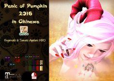 Panic of Pumpkin 2016 ::: Trick or Treat hunt(ToT Hunt)+Olive+ Prize ☆ Fingernails & Toenails HUD for Slink and Maitreya http://maps.secondlife.com/secondlife/Ryukyu/34/142/601