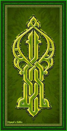 bc93c5c7b58e0 Emblem of Iran - Iran - Wikipedia