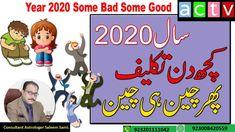 Year 2020 Some Bad Some Good | Saleem Sami Astrology Astrology, Family Guy, Comics, Fictional Characters, Cartoons, Fantasy Characters, Comic, Comics And Cartoons, Comic Books