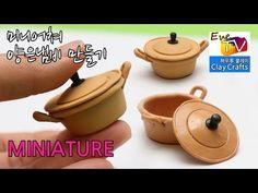 """폴리머클레이(피모) - """"다이아몬드 문양 티세트 미니어쳐"""" 만들기 Polymerclay (fimo) - Diamond-shaped tea set"""" Miniature - YouTube"""