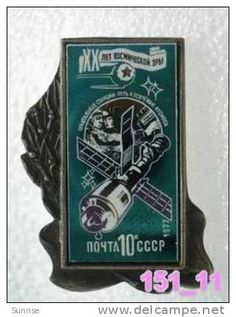 SPACE: 20 anniversary space age space station MIR / old soviet badge USSR_151_sp7413 - Delcampe.com