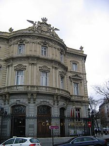 The Casa de America in Madrid.