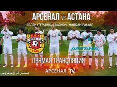 Arsenal Tula vs FC Astana - http://www.footballreplay.net/football/2017/02/21/arsenal-tula-vs-fc-astana/