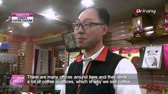 Korea Today - Coffee experiences with Siegfried from Austria! 오스트리아에서 온 Siegfrie