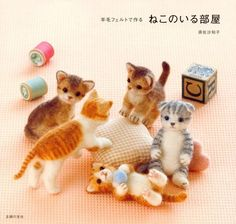 Master Susa Sachiko collection, Japanese craft book of wool kittens instructions and patterns.