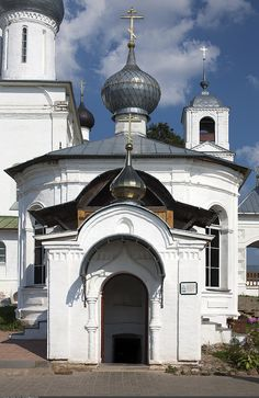 Nikita Monastery  The oldest monastery of Pereslavl, according to legend founded by the son of Vladimir the Red Sun. Until all the Xvi century monastery