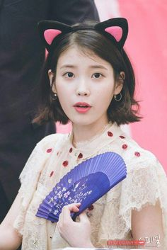 IU 170507 palette FanSign Event Iu Hair, Snsd Yuri, Warner Music, Kim Ji Won, Celebrity List, Bae Suzy, Kpop, Korean Star, Korean Artist
