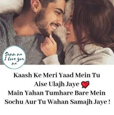 club Has lots Of Best Urdu,English,Punjabi Poetry Like And Many More If You Are Poetry Lover Then You Are on Right Place Keep in Touch. Kind Heart Quotes, First Love Quotes, Love Husband Quotes, True Love Quotes, Girly Quotes, Romantic Poetry, Romantic Love Quotes, Dear Diary Quotes, Love Thoughts