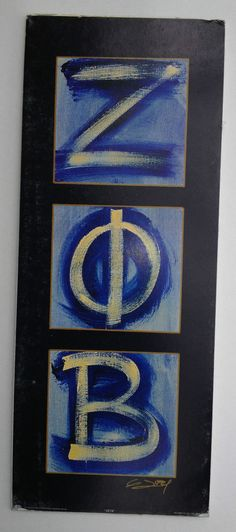 "ZETA PHI BETA, ART PRINT WITH 3 LETTERS, TITLED: ZETA, 8"" X 20"""