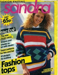 Hand knitted 80s pattern jumper in Sandra magazine 1986
