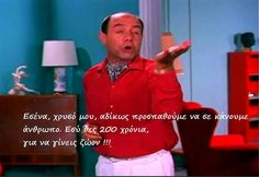 1966 ΡΑΝΤΕΒΟΥ