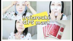 Troiareuke GPS Mask!!! Bb, Guys, Sons, Boys