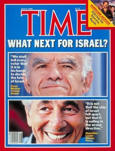 TIME Magazine Cover: Shamir & Peres - July 9, 1984