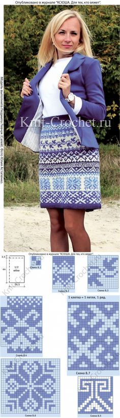 Fair isle skirts spokes for the fall