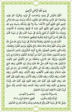 Ijazah guru Zaeni kepada Habib Husein bin Anies al-Habsyi Islam Beliefs, Duaa Islam, Islam Religion, Islam Quran, Islamic Phrases, Islamic Dua, Islamic Quotes, Prayer For Forgiveness, Coran Islam