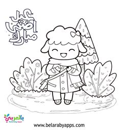 343 Best رسومات تلوين للاطفال Images In 2020 Coloring Pages For Kids Coloring Pages Coloring Books
