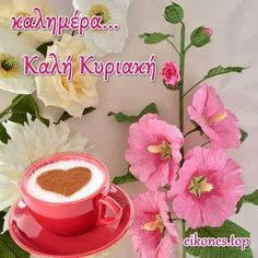 Happy Sunday, Good Morning, Happy Birthday, Google, Decoupage, Amazing, Greek Language, Buen Dia, Happy Brithday