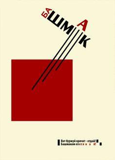 Medium: Poster Category: Constructivist Posters/Graphics Something Interesting: The use of red and a box with line protruding from it gives this a constructionist style.