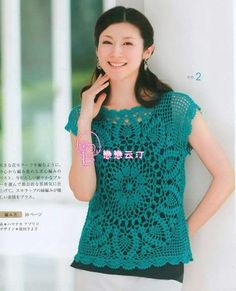 Patrón #449: Blusa Turquesa a Crochet #ctejidas http://blgs.co/L5ng0N
