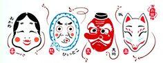 kenema Chusen Tenugui Omen (Masks)