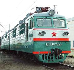Electric locomotive VL80