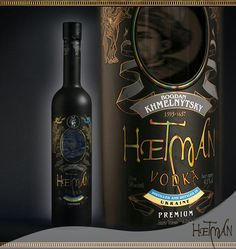 "Have you heard that recently a new Hetman has appeared in Ukraine? This time - in black design, with a ""window"" through which you can see the portrait of Bohdan Khmelnytsky! The continuous work on the project lasted for several months, but the result was definitely worth it! Whiskey Bottle, Ukraine, Vodka, Window, Canning, Portrait, Projects, Black, Design"