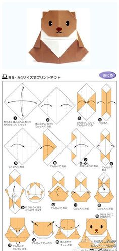Origami Little Bear Folding Instructions / Origami Instruction Origami Design, Diy Origami, Bear Origami, Origami Paper Folding, Origami And Kirigami, Paper Crafts Origami, Origami Tutorial, Diy Paper, Paper Crafting