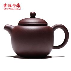 Cheap Tea Infusers on Sale at Bargain Price, Buy Quality Tea Infusers from China Tea Infusers Suppliers at Aliexpress.com:1,Certification:CIQ 2,Brand Name:China Yixing 3,Number of Users:4 4,Type:Coffee & Tea Tools 5,Classification:Gooseneck Spout Kettle