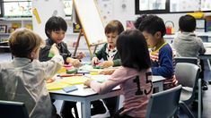 A group of five kindergarten students sitting at a table together, working with blocks in different shapes and sizes Education Quotes For Teachers, New Teachers, Early Childhood Education Degree, Starting A Daycare, Classroom Routines, Preschool Lesson Plans, Kindergarten Class, Start Up Business, Educational Technology