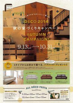 【10/31まで】秋の家づくりキャンペーン | インターデコハウス山梨西 -INTER DECO HAUS-|山梨の輸入住宅なら